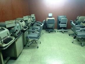 Bunker Office